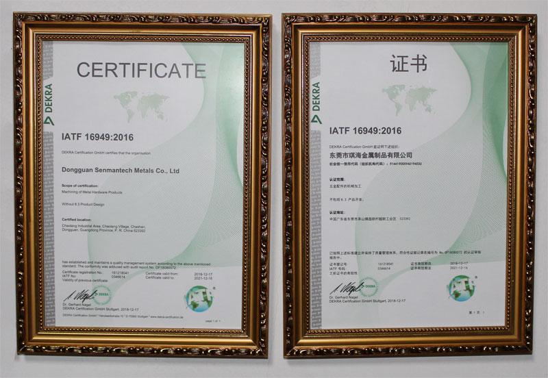Senmantech with IATF16949 Certificate