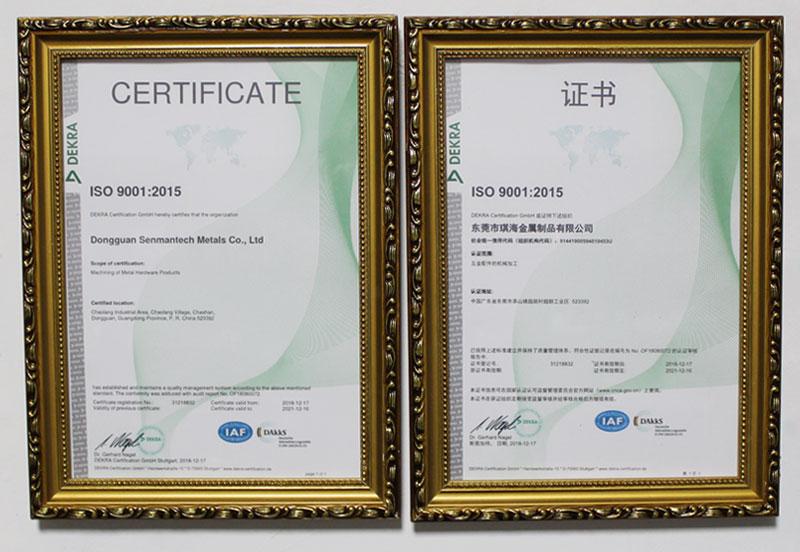 Updated ISO Certificate for Senmantech Metals